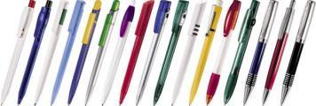 Ручки под нанесение логотипа.