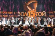 Юбилейный «Золотой Граммофон» на Первом канале