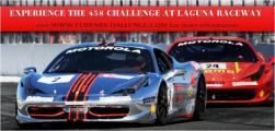 Digital-кампания для Ferrari 458 challenge