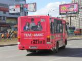 «Телемакс» выпускает весенние автобусы
