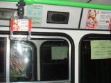 Эксклюзивный оператор рекламы на автобусах и внутри в г.Дубна