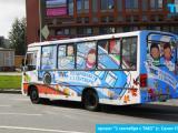 Социальные запуски TMG сразу в трех городах присутствия