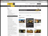 Дилер Caterpillar обновил сайт в KINETICA