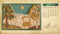 Зерновые картины для Алейскзернопродукта