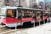 Брендированный трамвай Смоленского Банка