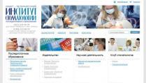 TRINET создал сайт Института стоматологии