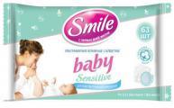 Влажные салфетки ТМ Smile Baby стали спонсором передачи «Школа доктора Комаровского»