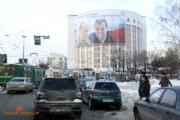Компания МАЕР ГРУПП  разместила брандмауэр партии «Единая Россия» в г. Уфа