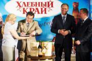 """Встречаем лето с """"Хлебным краем"""""""