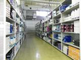 «Бета продакшн» обеспечит работу интернет-магазинов VITEK и MAXWELL