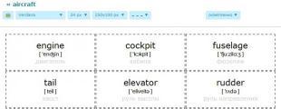 Проект WordSteps предоставил возможность печати карточек