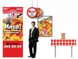«Пицца Фабрика»: не только фабрика!