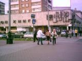 """""""Лемэтр"""" провел промо-акцию в Подольске"""