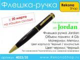 Флешка-ручка