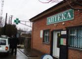 Наружная реклама от производителя в Краснодаре и крае