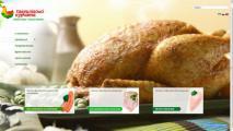 Крупнейшей производитель куриного мяса в Европе ТМ