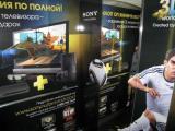 Sony предлагает окунуться в мир 3D, не выходя из кабины лифта