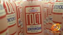 """Продакшн-студии Opimum Production создан рекламный ролик для ТМ """"Царицыно"""""""
