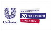 Мороженое Инмарко стало лидером рынка Москвы