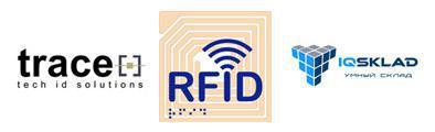 Новое поколение RFID–меток для российского бизнеса