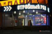 Наружная реклама. Airsystem в Тольятти