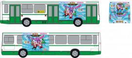 Пассажиров автобусов ПТК закружили «улетные елки»!