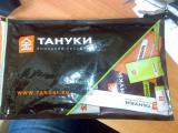 Пакеты ЗИП лок с нанесением логотипа