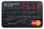 Открыт сайт о карте ELLE-Райффайзенбанк MasterCard