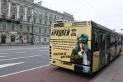 «Бродвей» доволен рекламной кампанией на транспорте