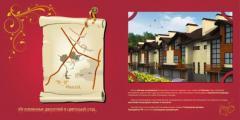 «Рекламный Картель» и  «Первый Деловой Центр Жилья» провели работы по продвижению нового поселка таунхаусов