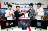 Топовые профессиональные геймеры используют IPS-технологию мирового уровня от LG