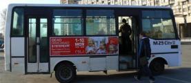 «Осло приезжает в Петербург»: передвижная выставка рекламируется на транспорте