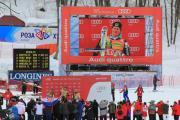 Компания POWER TECHNOLOGIES притупила к энергообеспечению трансляций Кубка мира по горнолыжному спорту в Сочи.