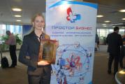 Комплекс автоматизации «Простой бизнес» получил премию «Основа роста» в номинации «Инновация года»