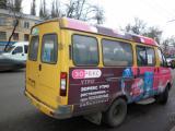 Реклама на транспорте, реклама на газелях Воронеж