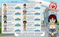 """Игра """"Моя Поликлиника"""" - теперь и в Google Play!"""