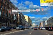 Стиральные машины Electrolux на перетяжках Московской Городской Рекламы