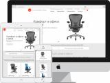Адаптивный интернет-магазин HermanMiller Shop