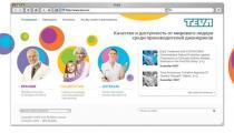 Dot разработал корпоративный сайт и интранет-систему для Teva