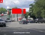 Рекламный щит 3 х 6 - более 500 поверхностей