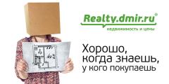 Dmir.ru надел коробки на конкурентов