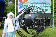 Сказочный глобус «Заповедника сказок» — лучший способ отправиться в путешествие