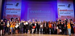 Состоялся финал Всероссийского студенческого конкурса event-проектов Eventиада