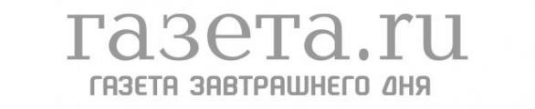 """Официальный аккаунт """"Газеты.Ru"""" в Twitter вошел в топ-5 русскоязычных корпоративных аккаунтов"""