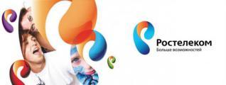 Ростелеком представил обновленный бренд в бизнес-центрах Москвы