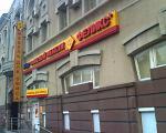 Салону «ФЕЛИКС» в Самаре исполняется 5 лет