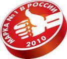 15 ОКТЯБРЯ БУДУТ ОБЪЯВЛЕНЫ МАРКИ № 1 В РОССИИ 2010!