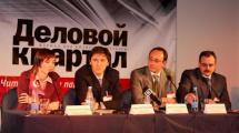 Презентация первого номера «Деловой квартал-Пермь»