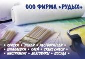 Печать карманных календарей в Нижнем Новгороде. Кстово