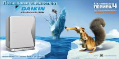 Daikin Europe NV и «М-Лайнер» напомнили о том, что скоро лето